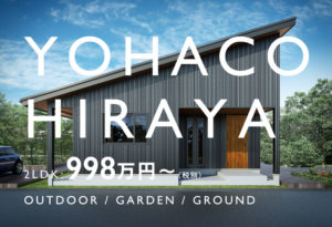 YOHACO HIRAYA